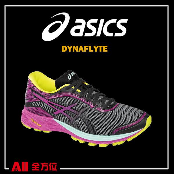【asics亞瑟士】女款慢跑鞋 DYNAFLYTE -深灰桃(T6F8Y9020) 全方位跑步概念館