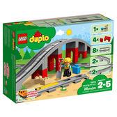 樂高積木LEGO 得寶系列 10872 鐵路橋與鐵軌