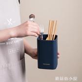 筷子簍壁掛置物架瀝水筷子籠家用筷籠筷筒廚房餐具勺子收納盒快子『蘑菇街小屋』