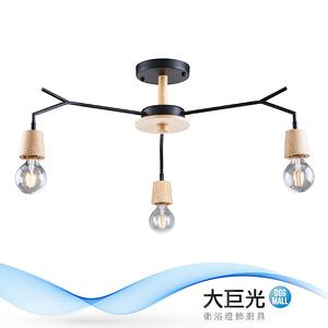 【大巨光】工業風3燈半吸頂燈-中(BM-20263)W750mmXH250mm