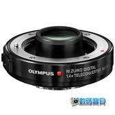 Olympus M.ZUIKO DIGITAL 1.4x Teleconverter MC-14 1.4倍增距鏡 (元佑公司貨) MC14 for 40-150 300mm pro