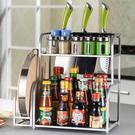 雙層廚房置物架2層放醬油瓶調味料架子 廚具用品菜刀架壁掛收納架 可然精品