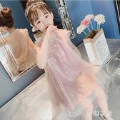 2019夏季新款韓版寬鬆女童洋氣休閒網紗公主裙子 QW7486『夢幻家居』