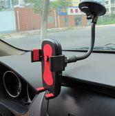 雙十二狂歡購車載手機支架吸盤式 前擋玻璃長桿軟管彎曲 汽車通用型手機導航座