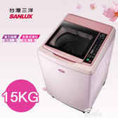 SANLUX 台灣三洋 15公斤超音波單槽洗衣機 SW-15DVG