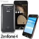 【默肯國際】Metal-slim ASUS Zenfone 4 透明晶透保護殼 zenfone4 保護殼 背蓋 手機保護