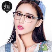 復古眼鏡框男款半框成品眼鏡架女小臉正韓配眼鏡黑潮平光眼睛月光節