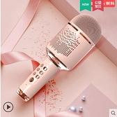 麥克風 新科 話筒音響一體麥克風無線手機藍芽家用全民唱吧聲卡兒童寶寶ktv卡拉ok直播 8號店