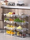 居家家廚房落地多層蔬菜水果收納筐家用塑料收納架浴室瀝水置物架 西城故事
