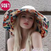 帽子女夏天出游大帽檐遮陽帽防曬可折疊太陽帽夏季海邊大沿沙灘帽
