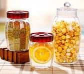 固派密封罐玻璃果醬泡酒瓶透明無鉛食品奶粉儲物罐五谷雜糧儲存罐 自由角落