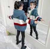 女童外套 加絨加厚羊羔絨外套2021新款韓版兒童春夾棉洋氣毛毛衣冬裝【快速出貨八折搶購】