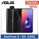 【原廠福利品】 ASUS ZenFone 6 6.4吋 【0利率,送原廠殼+鋼貼+補光燈+氣囊支架】 手機 ZS630KL (8G/256G)