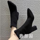 短靴女秋單靴2019新款百搭尖頭粗跟黑色絨面高跟襪靴瘦瘦彈力靴YJ967【雅居屋】