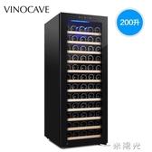 維諾卡夫 CWC-200A紅酒櫃恒溫酒櫃家用小型冰吧紅酒冰箱 中秋節全館免運