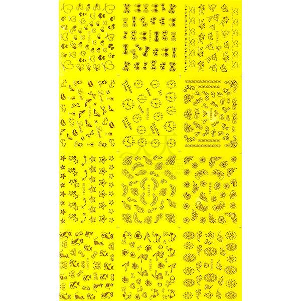 【買一送一】嘉奈兒 指甲轉印貼紙 大張 圖案隨機出貨 [40561] 2016線上美甲展 比世貿更便宜