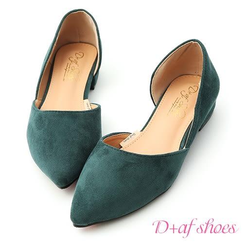 D+AF 典雅品味.素面絨料側挖空尖頭鞋*綠