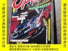 二手書博民逛書店罕見Option.2006年9月Y403679