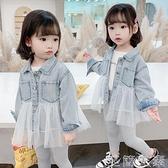 網紅女童牛仔外套春秋裝新款女寶寶公主上衣韓版洋氣兒童開衫