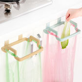 廚房用品 掛式多功能架 / 垃圾袋掛架 抹布掛架      【KFS077】-收納女王