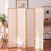 日式屏風隔斷玄關摺疊行動客廳簡約現代實木屏風茶室樟子格背景牆 卡布奇諾