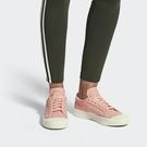 ISNEAKERS ADIDAS EVERYN SHOES 粉色 馬卡龍 復古 休閒鞋 餅乾鞋 女鞋 B37450