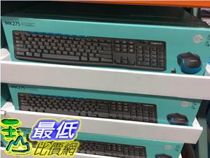 [COSCO代購]  C112812 LOGITECH羅技 無線鍵盤滑鼠組 MK275防濺灑鍵盤
