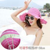 沙灘帽 女夏季防曬帽出游防紫外線沙灘帽可折疊海邊大檐帽可調節 WE915【東京衣社】