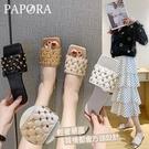 PAPORA大尺碼鉚釘時尚平底拖鞋涼鞋KS7797黑/白/卡其/米