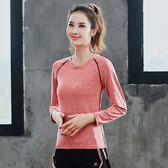 運動上裝-瑜伽服冬季套裝女 健身服女跑步運動長袖瑜伽上衣寬鬆 降價兩天