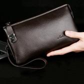 手拿包男真皮軟皮手抓包手包男士包包夾包手提包商務錢包手挎包小 貝芙莉