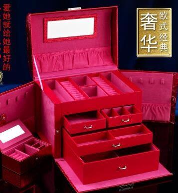 首飾盒公主歐式木質高檔帶鎖復古飾品戒指化妝珠寶首飾收納盒子大