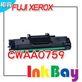 FUJI XEROX CWAA0759 環保相容碳粉匣 【適用】Phaser 3124/P3124/3124