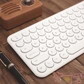 靜音鍵盤圓鍵外接有線超薄usb辦公專用打字無聲可愛鍵盤外設【英賽德3C數碼館】
