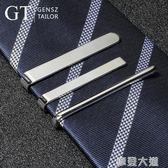 純銅領帶夾男士正裝時尚簡約精品商務領帶扣金色銀色夾子『摩登大道』