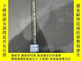 二手書博民逛書店MANUAL罕見OF CLASSIFICATION 1971年美國專利分類表增補暫定細目Y356856