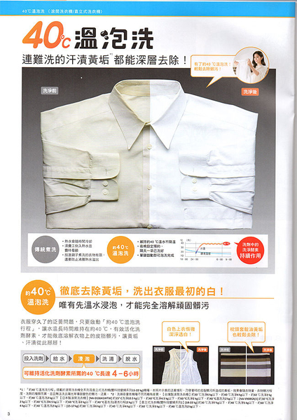 『Panasonic』☆ 國際牌 17kg變頻直立洗衣機 NA-V170GBS-S  **免費基本安裝**