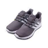ADIDAS ENERGY CLOUD 2 輕量透氣跑鞋 鐵灰白 B44751 男鞋 鞋全家福