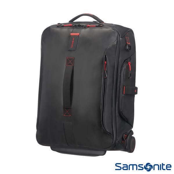 Samsonite新秀麗 PARADIVER 輕量拉桿拖輪後背包 - 黑色