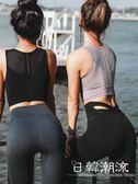 運動內有  暴走的蘿莉高強度運動內衣女無鋼圈背心聚攏防震定型跑步健身bra