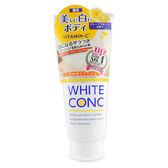 日本 WHITE CONC 美白身體磨砂膏/去角質 180g ◆ 86小舖 ◆