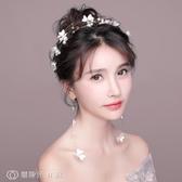 頭飾 新娘頭飾白色頭花森系韓式超仙發飾飾品結婚婚紗禮服配飾 【創時代3C館】
