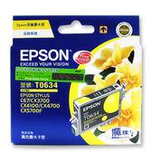 EPSON T063450 黃色墨水匣