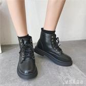 復古馬丁靴女2019新款秋季女鞋復古英倫休閒短靴女系帶皮靴子 XN7294『寶貝兒童裝』