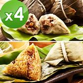 樂活e棧-素食客家粿粽子+三低招牌素滷粽子(6顆/包,共4包)