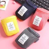 ✭慢思行✭【Y38-4】滑鼠配件便攜收納袋 蘋果 羅技 鼠標 電腦  防震 拉鍊 保護 整理 數位 加厚