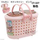 PetLand寵物樂園《日本MARUKAN》寵物外出提籃 CT-327 - 粉色 / 可背可提 / 可裝飲水器