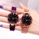 流行女錶 手錶女ins風簡約氣質星空滿天星學生防水2019年新款正韓時尚女士