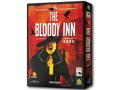 『高雄龐奇桌遊』血腥旅社 The Bloody Inn 繁體中文版 正版桌上遊戲專賣店