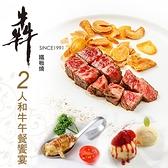 【台北】犇鐵板燒 安和本館-2人和牛午餐饗宴